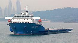 AOS Loch Seaforth ship management